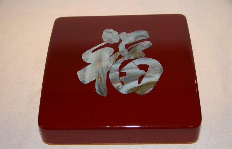 Chinesisches Schmuckkästchen
