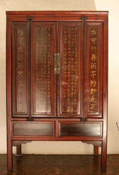 Antiker chinesischer Hochzeitsschrank