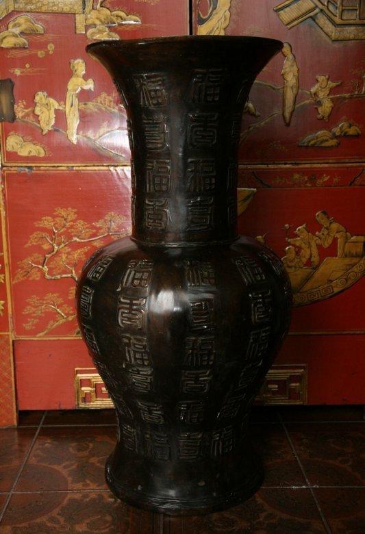 chinesische bronze vase zu kaufen auf asian. Black Bedroom Furniture Sets. Home Design Ideas