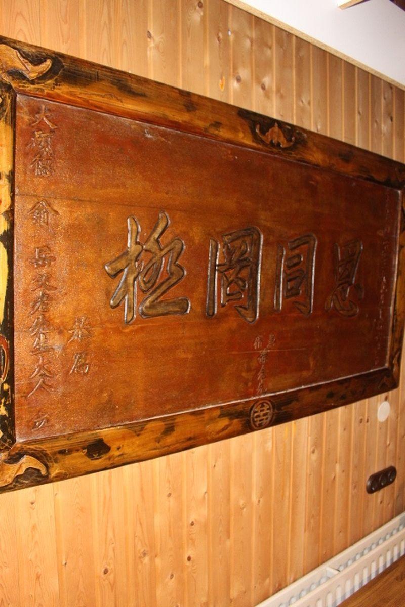 Chinesische Holzschrifttafel/ Gedenktafel. Größe: 87 x 160 x 5 cm