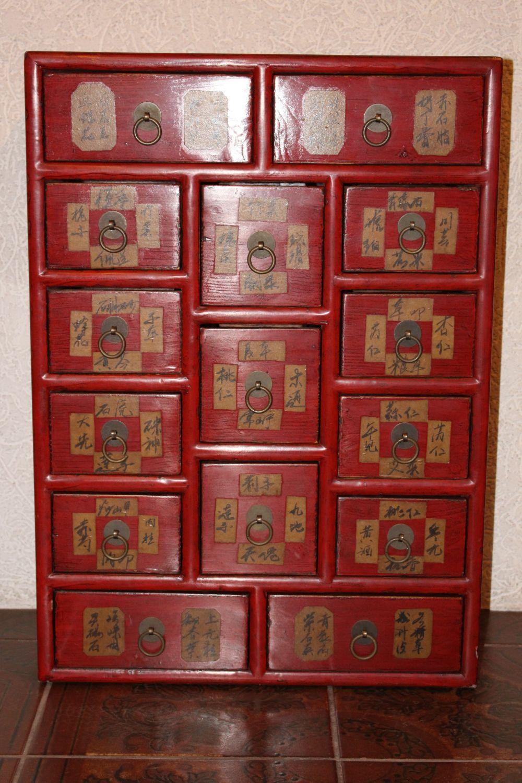 Apothekerschränke | Antike chinesische Möbel | Asian Garden