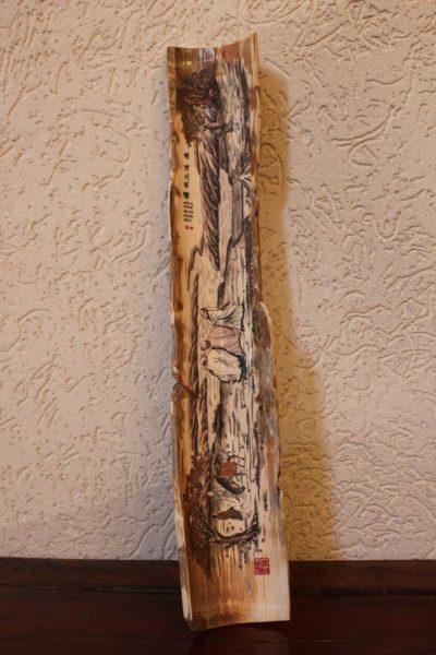 Mammutzahn bemalt aus China, ca. 12.000 Jahre alt.