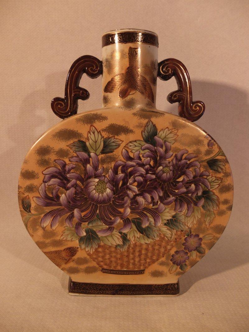 Flache chinesische Vase, 40 cm