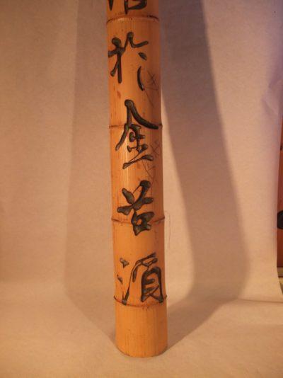 Bambusholz mit Schriftzeichen, 156 cm Material: Holz Herkunft: Thailand Maße: 156 cm x 15 cm Gewicht: 4 kg