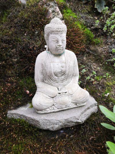 Buddha sitzend aus Beton, 44 cm Material: Beton Maße: 44 x 29 x 20 cm Gewicht: 25 kg