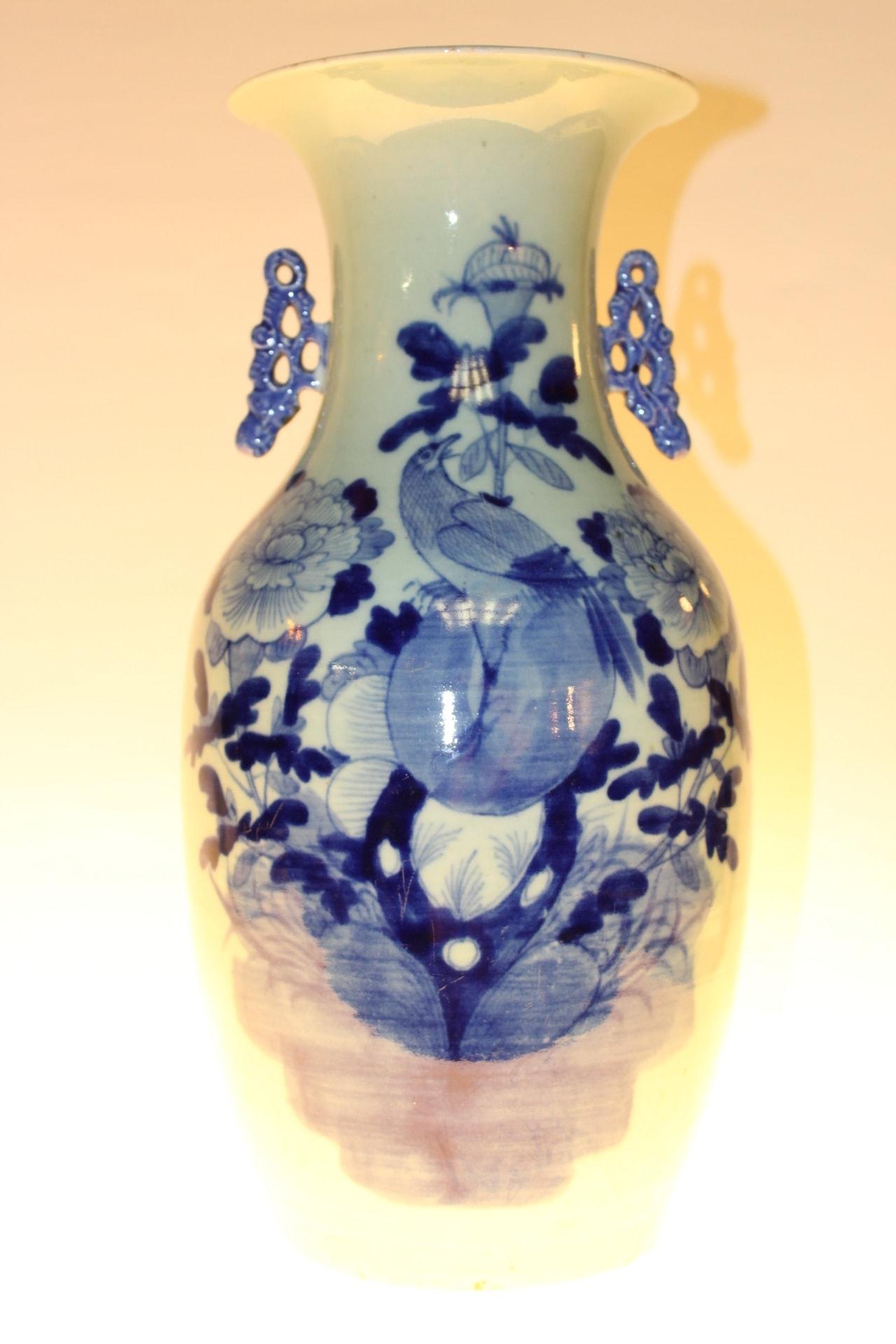 chinesische vase 41 cm zu kaufen auf asian. Black Bedroom Furniture Sets. Home Design Ideas